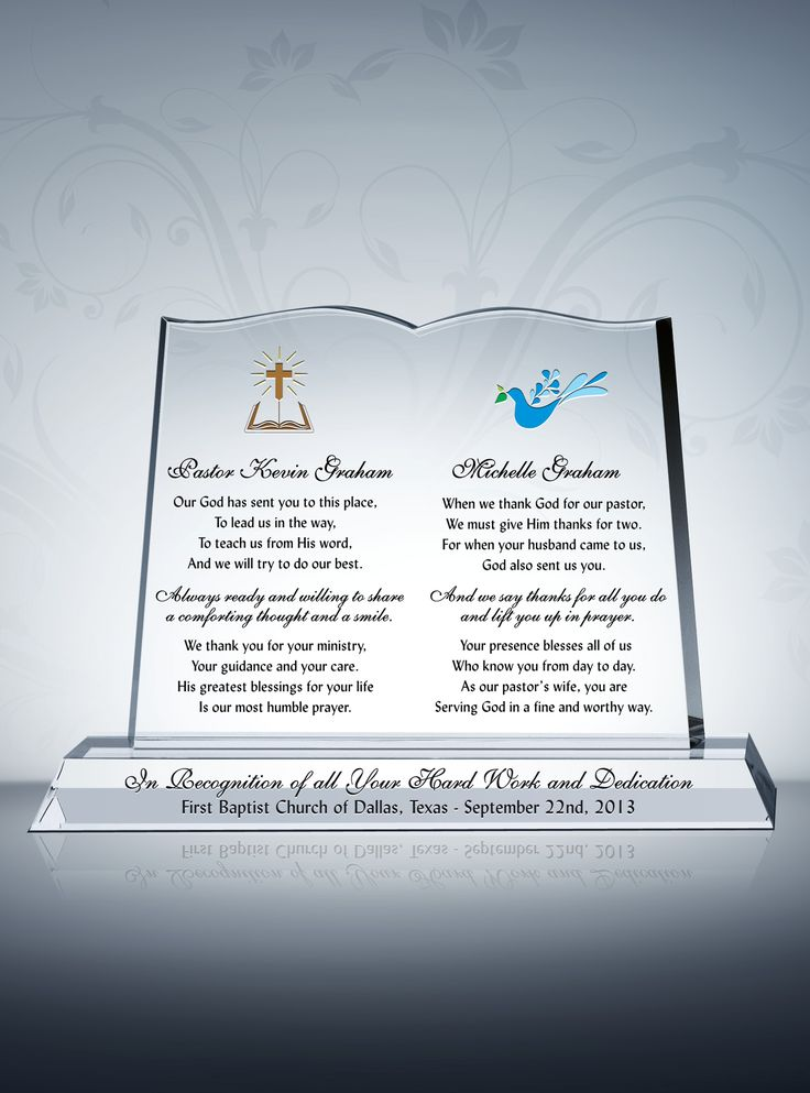 68 best appreciation and thank you gift plaques images on pinterest an impressive gift idea for pastor and pastors wife spiritdancerdesigns Gallery