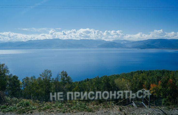 """На электричках до Байкала. Финал"" by Alex Abanin"