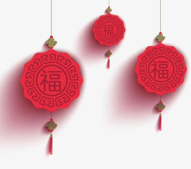 Colgante redondo rojo faroles nudo chino, Año Nuevo, Año ...