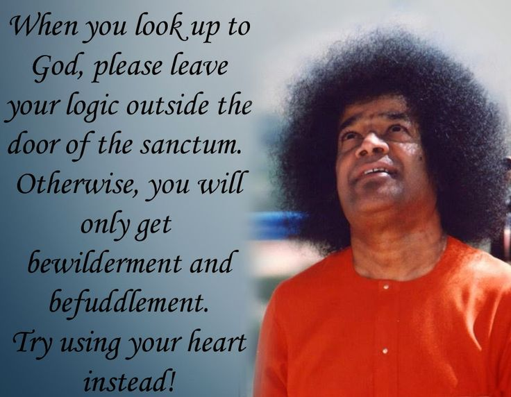 39 Best Sathya Sai Quotes Images On Pinterest