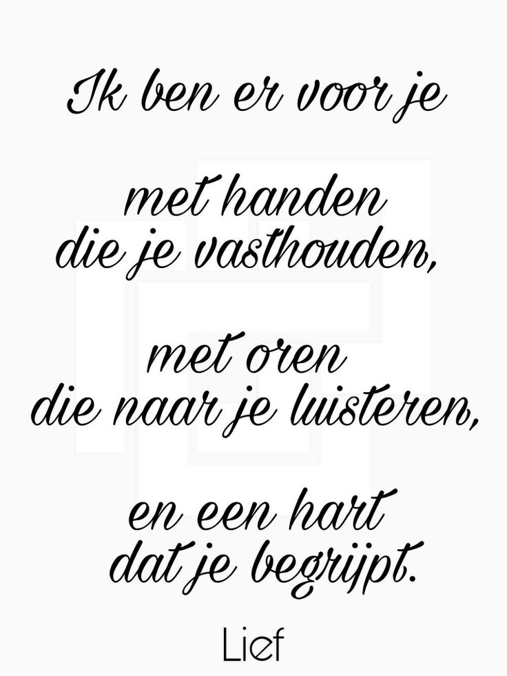 Quotes For Ex Pin Van Piete Op Rumag Pinterest Teksten