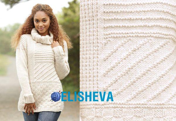 Удлинённый свитер «Бланшар» от Drops Design вязаная спицами