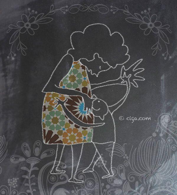 Interplay   Ciça Camargo