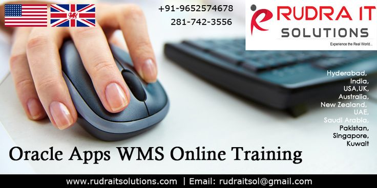 Oracle Warehouse Management System WMS