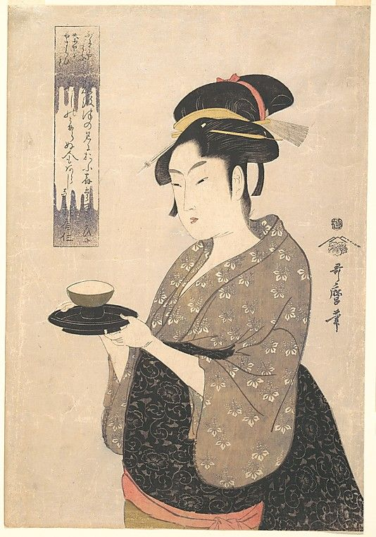 Teahouse Waitress  Kitagawa Utamaro  (Japanese, 1753–1806)  Period: Edo period (1615–1868) Date: ca. 1793 Culture: Japan Medium: Polychrome woodblock print; ink and color on paper