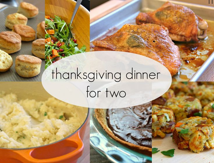 Thanksgiving dinner for two the two cooking and pictures of for What to serve with thanksgiving turkey