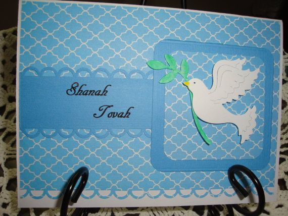 Handmade Shanah Tovah Card Jewish Happy New by CardsbyEileen