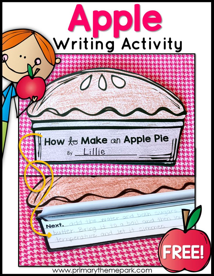 FREE How to Make an Apple Pie writing activity. Great for an apple unit or for expository writing!