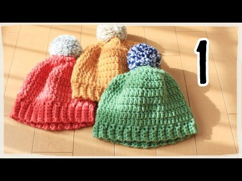 ベーシックなかぎ編み帽子の編み方(1) - YouTube