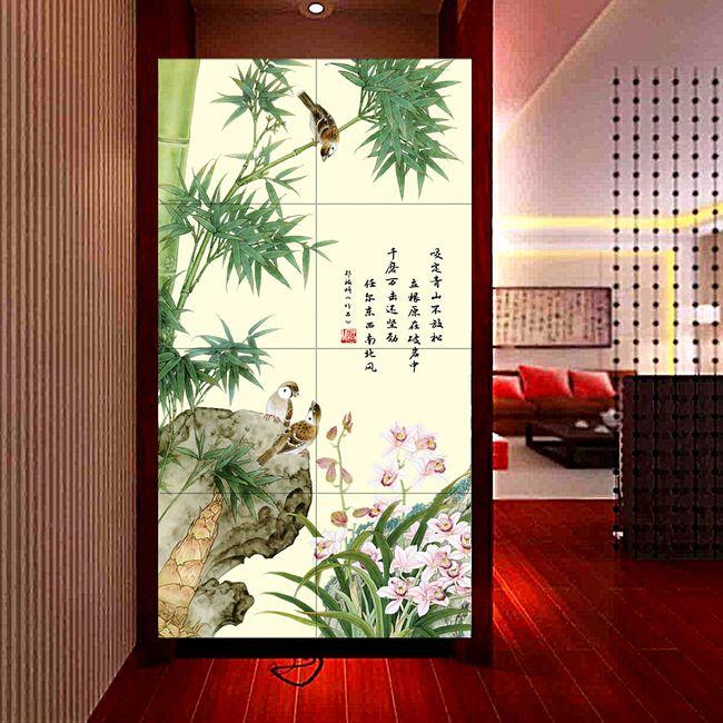 11 best images about papier peint personnalis 2 on pinterest animaux http www. Black Bedroom Furniture Sets. Home Design Ideas