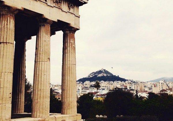 Vecchia Agora Atene
