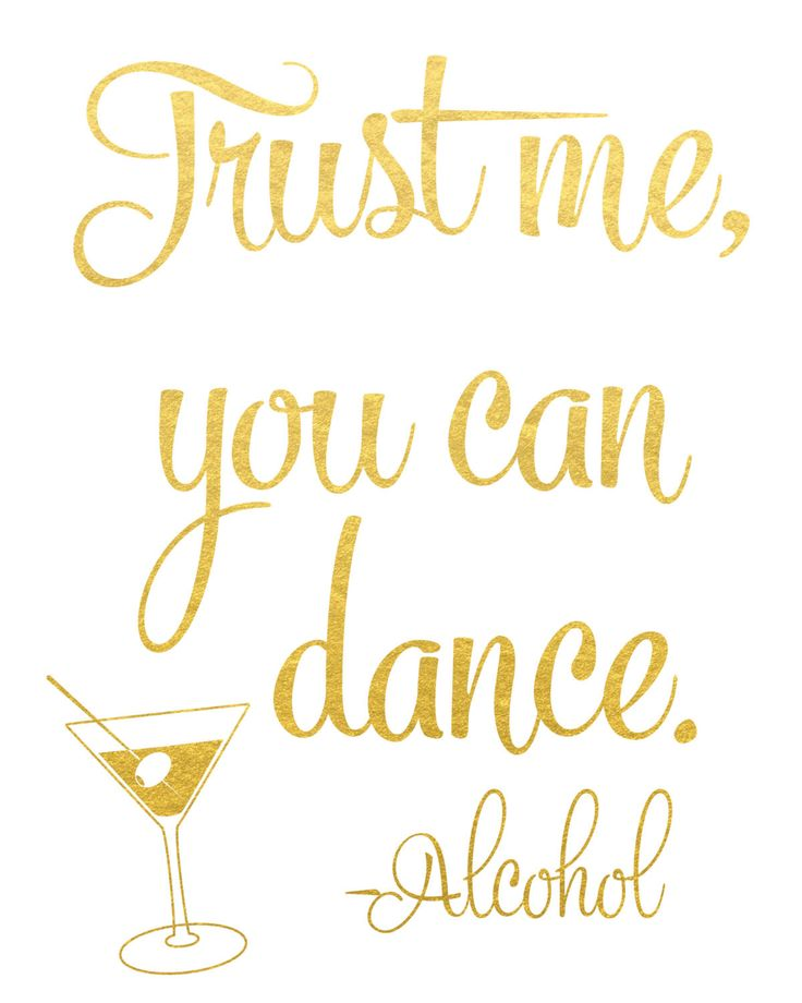 Trust Me You Can Dance Sign Products Gold Frames And Signs