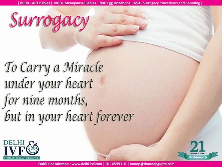 Surrogacy : To Carry a Miracle  under your heart  for nine months,  but in your heart forever #DIFC #Surrogacy #Success #Heart #Love #Baby