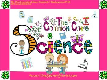 """FREE!! Cutest EVER PreK-3rd Common Core SCIENCE STANDARDS Posters w/made-to-match Literacy & Math, Essential Questions & Social Studies posters also avail....Follow """"Katie Garner Author/Speaker"""" on Pinterest for the best of Free 'too-neat-not-to-keep' teaching tools & other fun & brain-based stuff :)"""