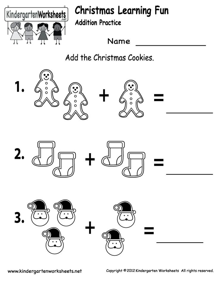 free printable holiday worksheets free christmas cookies worksheet for kindergarten kids teachers and - Kindergarten Printables Free