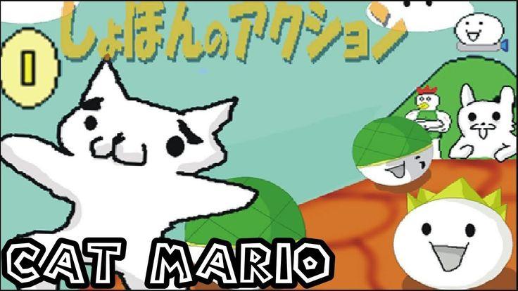 Cat Mario 2 Play - #catmario #catmario2play - http://www.mariogames66.com/play/cat-mario-2_games_online_free.html