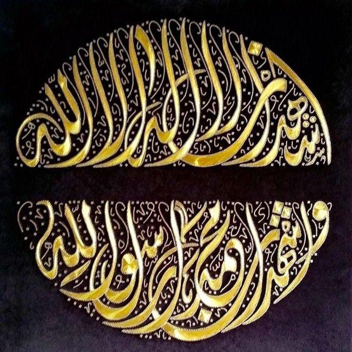 DesertRose/// أشهد أن لا إله إلا الله وأشهد أن محمداً رسول الله