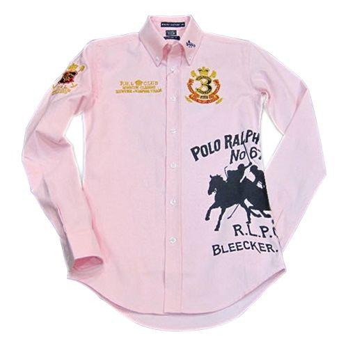 ralph lauren outlet online Classic Shirt Homme se http://www.polopascher.