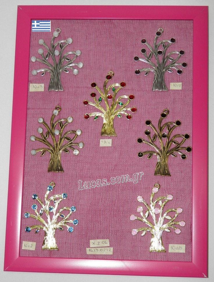 Μεταλλικά χυτά δέντρα με σμάλτο σε διάφορα χρώματα
