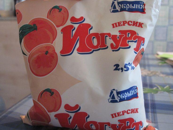 Yogurt or milk in a bag = Russia.