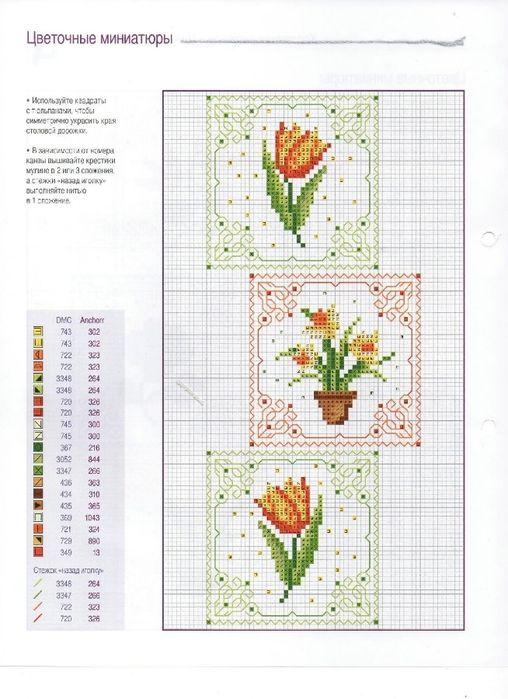 sweet little flower designs 2/2