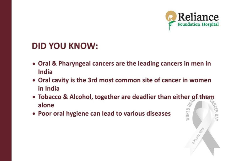 DID YOU KNOW:  • Oral & Pharyngeal cancers are the leading cancers in men in India • Oral cavity is the 3rd most common site of cancer in women in India • Tobacco & Alcohol, together are deadlier than either of them  alone • Poor oral hygiene can lead to various diseases  World Head Neck Cancer Day on 27th July, 2015 Event Schedule at Sir H. N. Reliance Foundation Hospital and Research Centre. #WorldHeadandNeckCancerDay #RespectForLife: RFHospital.Org