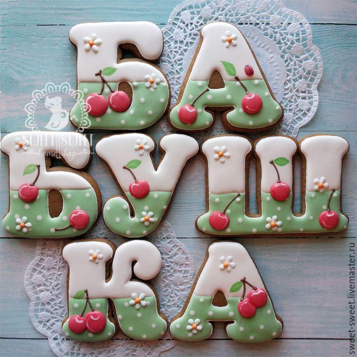 Купить Имбирный пряник Набор буквы слово Бабушка - пряники буквы, имбирный расписной пряник