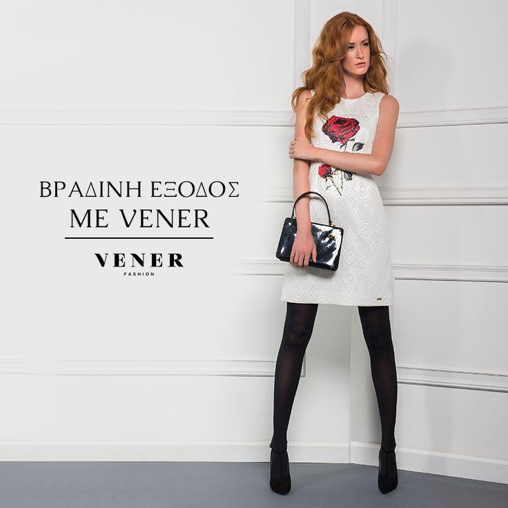 Εκρού Μπροκάρ αμάνικο φόρεμα. Συνδυάστε το με μαύρο opaque καλσόν και κλέψτε τα βλέμματα στη βραδινή σας έξοδο, με το στυλ σας! http://www.vener.gr/gr/online-store/gunaikeia-foremata/brokar-amaniko-forema #vener #fashion #style #fw2015 #winter #nightout