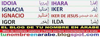 tu nombre en arabe: IDOIA IGNACIA IGNACIO IGOR