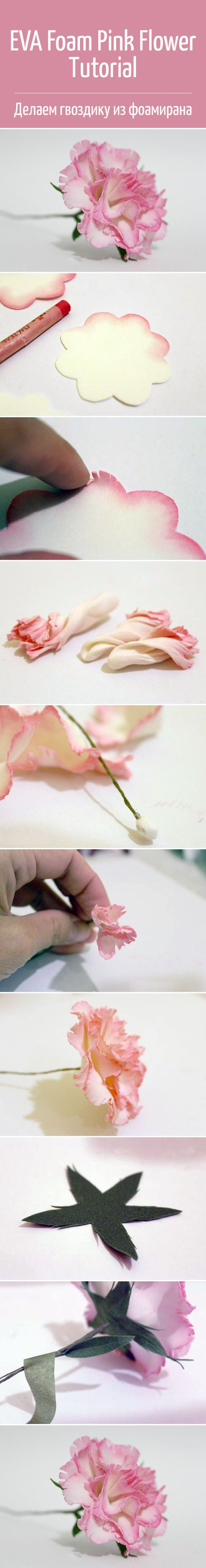 EVA Foam Pink Flower tutorial / Делаем гвоздику из фоамирана, мастер-класс