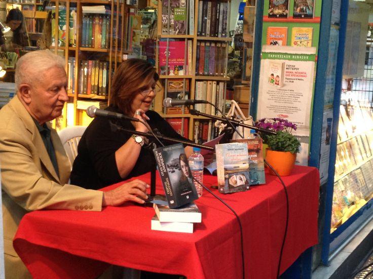 """Η Λένα Μαντά μίλησε για το νέο βιβλίο του Γιώργου Πολυράκη στο Βιβλιοπωλείο """"Το θέμα"""" στο Παγκράτι"""