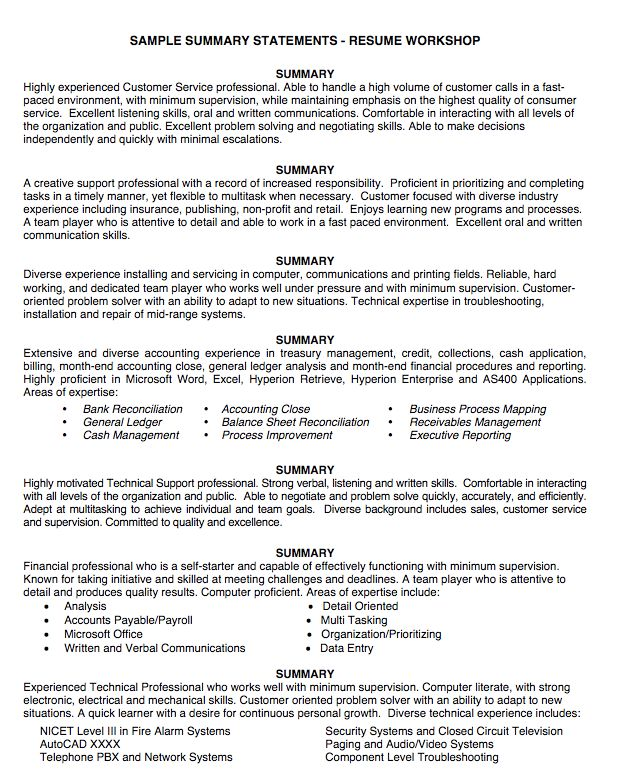 Computer Operator Resume Sample] Big Machine Operator Example Space ...