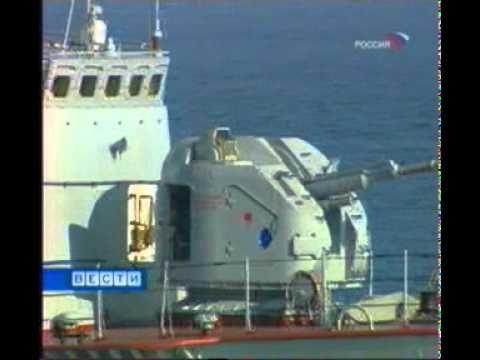 Бой с грузинским флотом 10 августа 2008 г.