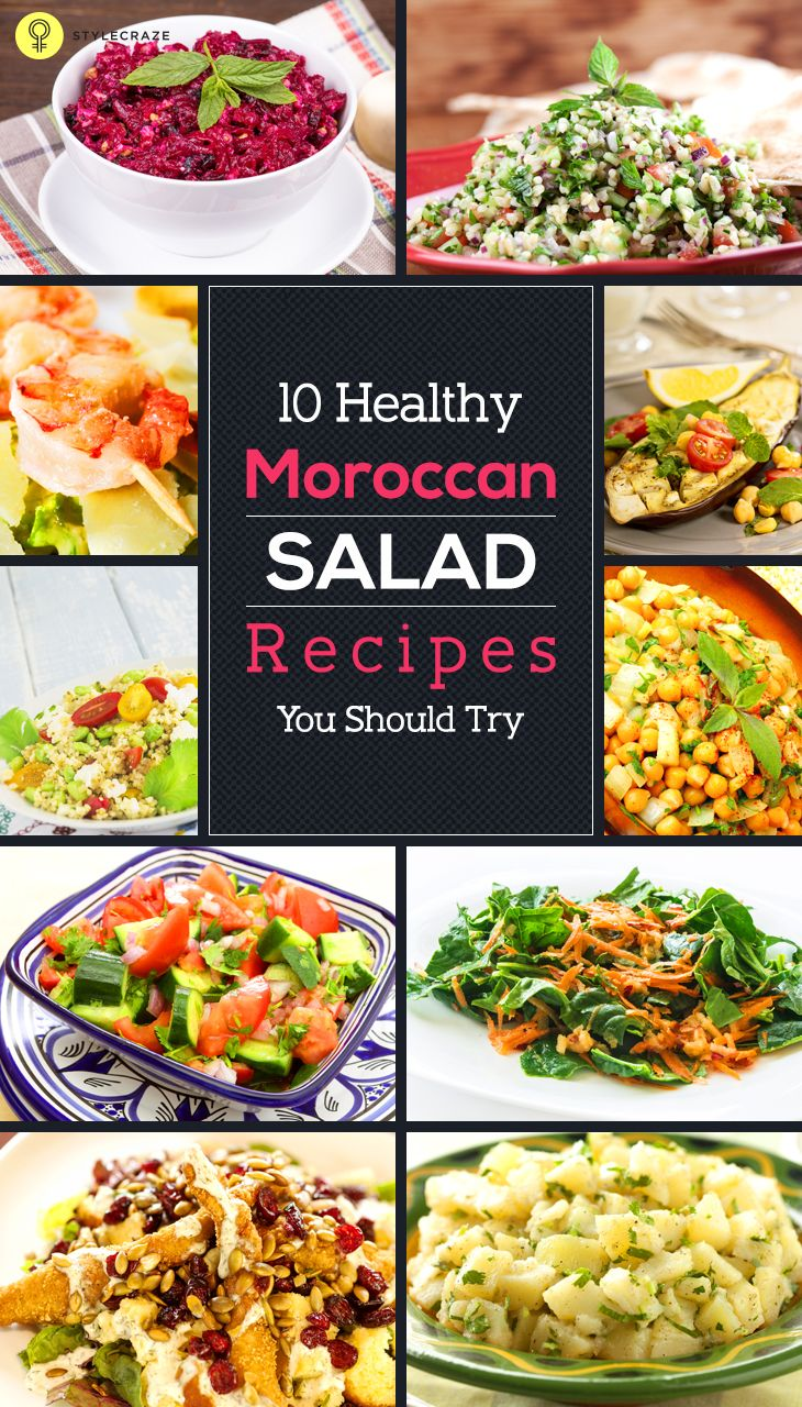 Are you looking for some light salads to start your lunch or dinner? Then try Moroccan salad recipes! Here are some delicious Moroccan salad recipes to give your meals that much needed exotic touch!  #recipes