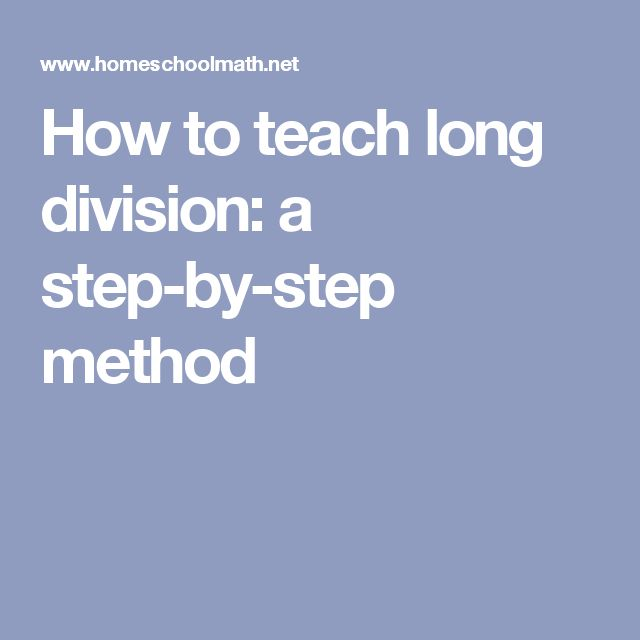 How to teach long division: a step-by-step method