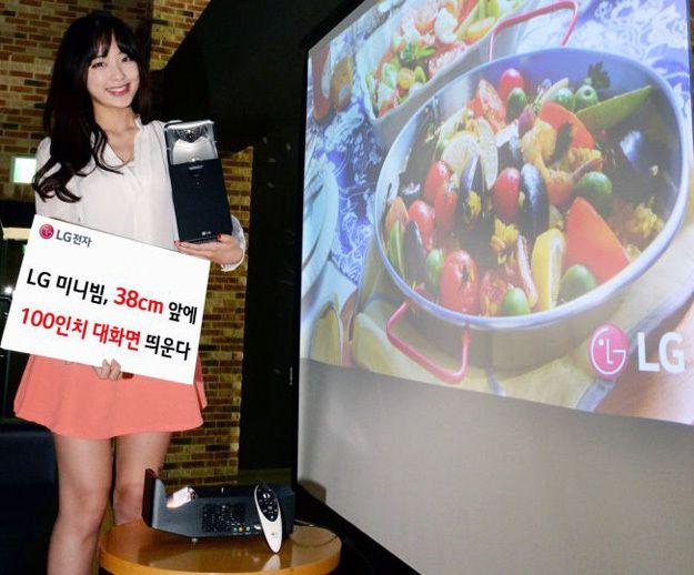 Lee El nuevo proyector de LG puede proyectar 100 pulgadas a solo 38 cm de distancia