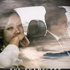 دانلود فیلم کره ای بی شرم The Shameless 2015 با لینک مستقیم و زیرنویس فارسی http://asia-1.ir/10875/دانلود-فیلم-کره-ای-بی-شرم-the-shameless.html