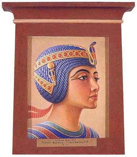 Михаил Потапов художник. Портрет фараона Тутанхамона. 1978 г.