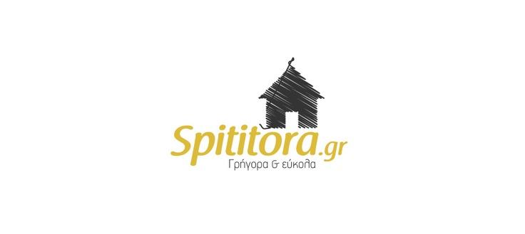 spiti-tora.gr Logo