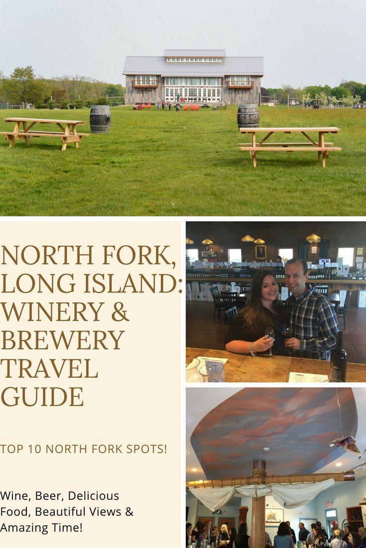 North Fork Long Island Winery Brewery Tour Guide