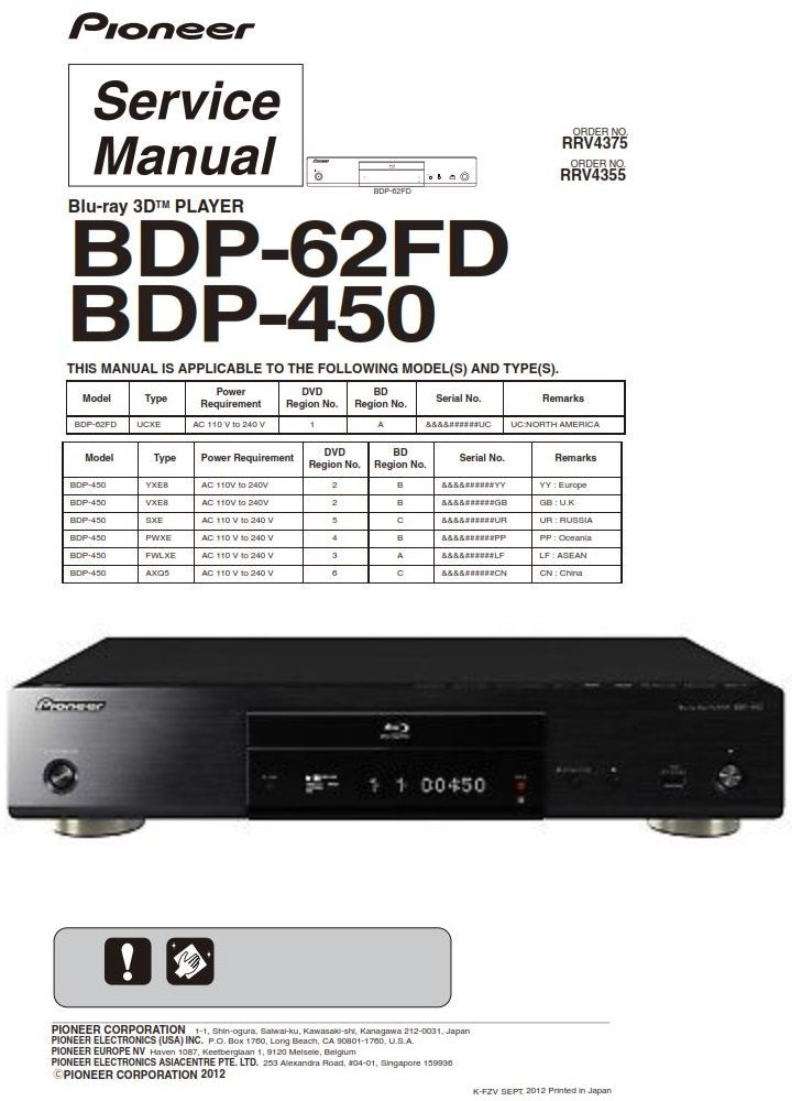 Pioneer Bdp 450 62fd 3d Blu Ray Player Service Manual Repair Instructions Blu Ray Player Blu Ray Led Tv