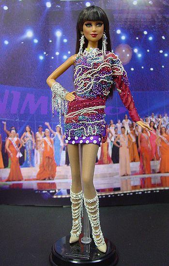 NiniMomo's Miss Northern Ireland 2005 2006