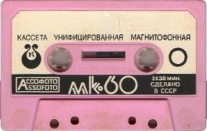 MK-60