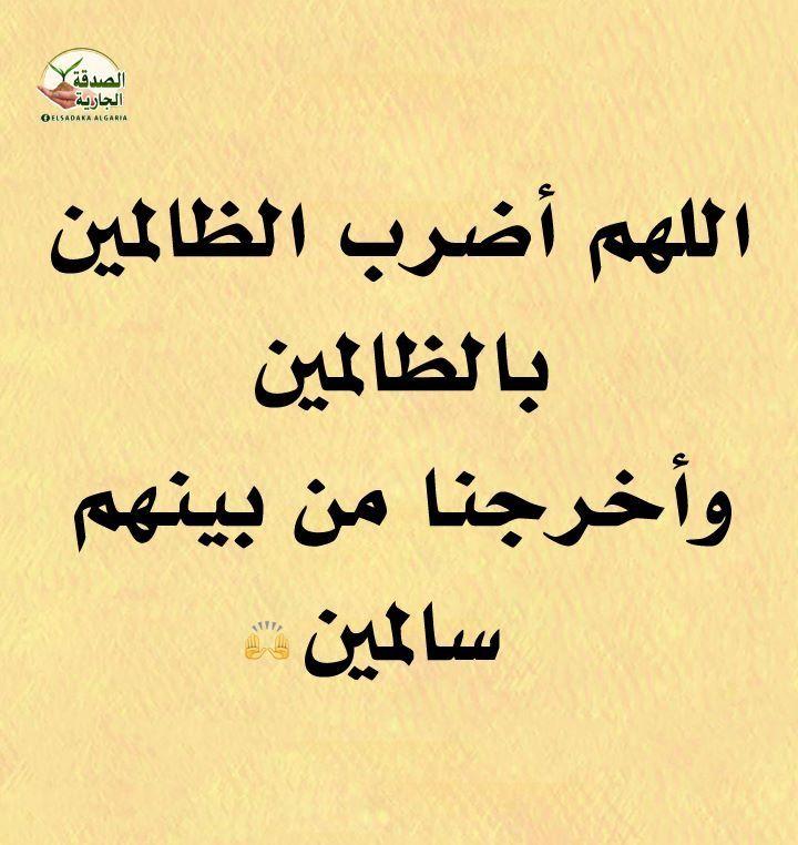 Pin By Azhar Alkenany On صور Calligraphy Arabic Calligraphy Arabic