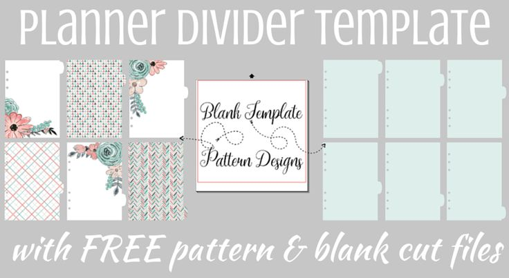 Design Your Own Planner Pages & Dividers with FREE CUT FILE