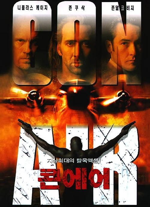 Con Air 1997 full Movie HD Free Download DVDrip