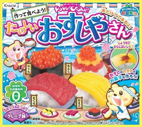 Kracie Popin Cookin: DIY Sushi candy Making Kit: Japanese Candy