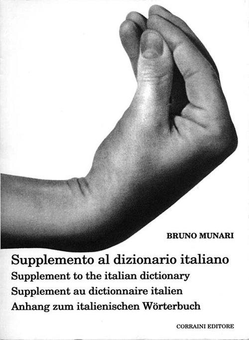 Supplemento al dizionario di italiano