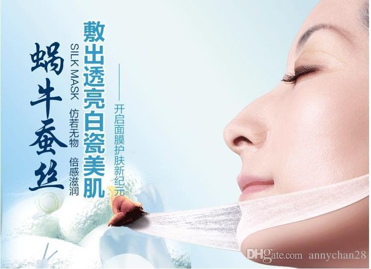 Snail White Mask Wholesales Carrian Face Mask Strong Effect Whitening Moisturizing Tearing-type Mask Peels Brand Beauty Skin Care DHL Free CARRIAN Snail White Mask Facial Mask Facial Mask Sheets Online with 1.72/Piece on Annychan28's Store | DHgate.com