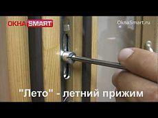 Регулировка прижима створки окна - YouTube